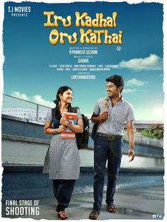 kerintha telugu movie torrent file download
