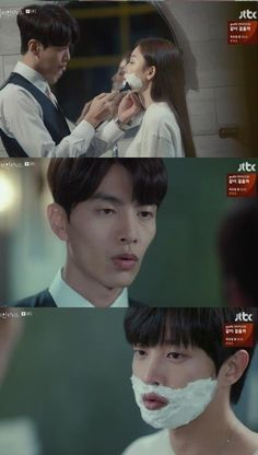 "[Spoiler] ""Beauty Inside - Drama"" Lee Min-ki nice Is Kind to Kim Min-suk Asian Celebrities, Asian Actors, Korean Actors, Korean Drama Movies, Korean Dramas, Kdrama, Byronic Hero, Lets Fight Ghost, Liar And His Lover"