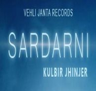 Sardarni is a Latest Single Track of Kulbir Jhinjer.Download Sardarni mp3 song by Kulbir Jhinjer at high defination sound quality from 320 kbps.Download Latest Punjabi Songs without Charges.