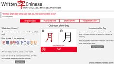 How to Study Your Written Chinese Flashcards Online