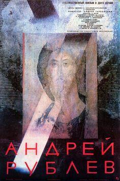 ANDREJ RUBLJOW, ein großes Werk von Andrej Tarkowskij in Schwarzweiß. Endlich auf einer Kinoleinwand gesehen. Und dort gehört er hin! Sehr, sehr beeindruckend!