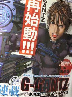 Hiroya Oku, Keita Iizuka Launch Gantz Spinoff Manga in November - News - Anime News Network