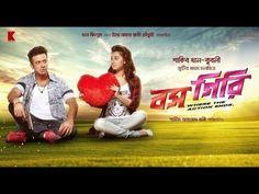 Boss Giri New Action Movie 2016 -Bangla New Movie 2016 HD Shakib Khan