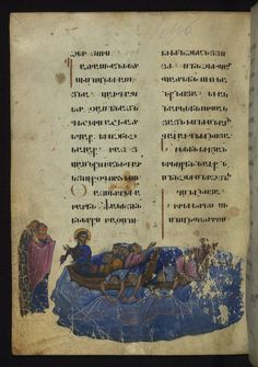 Miracle of the draught of fishes Form: Half-page miniature Text: Luke 5:3-10  W539
