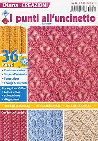 Álbumes web de Picasa | Ganchillo carpetas, Carpetas ...