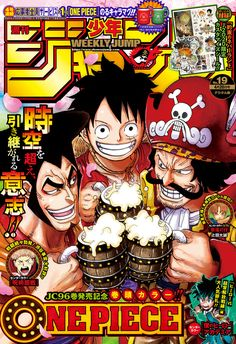 One Piece Manga, One Piece Ex, One Piece Chapter, One Piece Images, 0ne Piece, Manga Anime, Manga Art, Raw Manga, Luffy Manga