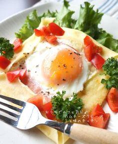 おうちでカフェ気分♪ハムチーズクレープ