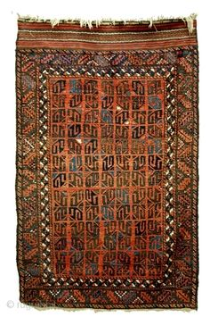 Baluch main carpet with archaic guls, 132 x 213 cm. Khorasan region, late 19/early 20th century. Excellent condition. Heavy, meaty pile.