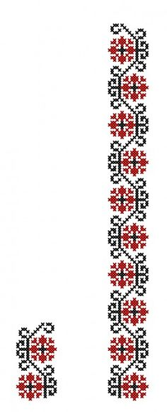 Thrilling Designing Your Own Cross Stitch Embroidery Patterns Ideas. Exhilarating Designing Your Own Cross Stitch Embroidery Patterns Ideas. Cross Stitch Heart, Cross Stitch Borders, Cross Stitching, Cross Stitch Patterns, Embroidery Patterns Free, Embroidery Needles, Cross Stitch Embroidery, Hand Embroidery, Palestinian Embroidery