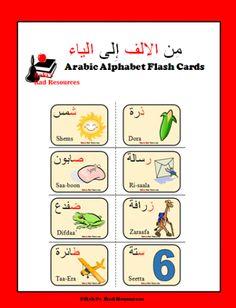 Arabic alphabet Flashcards by Rakiradresources | Arabic Playground