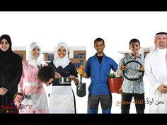نحن أولاً: ثقافة مجتمع!؟    في هذه الحلقة، اتحدث عن الكتاب، والإعلاميين، والمثقفين العرب، ودورهم في بناء الوعي الجماعي للمجتمع، ومدى تأثيرهم في سلوكه. https://www.facebook.com/YahiaSoufiTV/videos/1852433095030855/