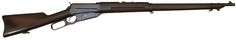 Winchester 1895 Musket .30 US s/n 18689 mfg 1898  - Extremely scarce US marked w/various K.S.M. inspector stamps on metal and forend, 80% receiver blue turning a smooth patina, 90% barrel blue thinning at the muzzle, mag, lever & buttplate retain 70% finish, excellent wood.