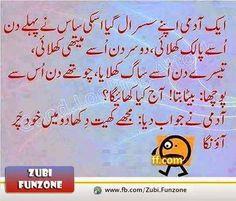 Urdu Latifay: Susral Latifay in Urdu Fonts Funny 2014, Susral Jo...
