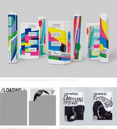 Brand Packaging, Packaging Design, Dm Poster, New Year's Eve 2020, Poster Design Inspiration, Event Marketing, Japanese Design, Visual Identity, Portfolio Design