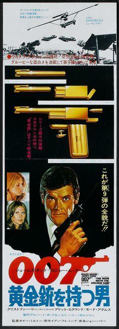 JAMES BOND - THE MAN WITH THE GOLDEN GUN - Japanese speed (insert) movie poster B4 - front. Art by Robert McGinnis