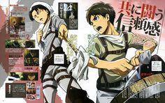 Eren and Levi, Shingeki No Kyojin