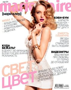Vlada Roslyakova - Marie Claire Magazine Cover [Russia] (March 2011)