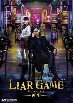 Liar Game: Reborn (2012) Subtitle Indonesia