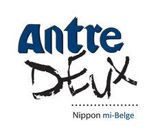 © Brieuc Degouys - ANTRE DEUX, Nippon mi-belge // Bistrot multiculturel entre deux cultures mettant en avant les produits gastronomiques belges et japonais