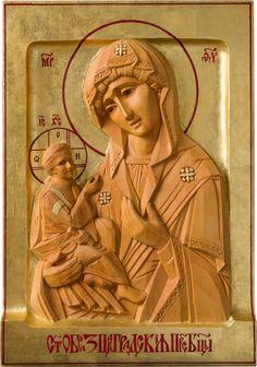 The Virgin of Tsaregradskaya Icon of the Theotokos  /  Цареградская икона Божьей Матери . ИконаСегоДня