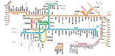 The Osaka, Kyoto and Kobe Golden Route Rail Pass, Public Transport, Osaka, Train Stations, Kyoto Japan, Exploring, Maps, Transportation, Destinations
