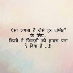 48213939 Pin by Mereharff on Hindi poetry(दिल से) Hindi Quotes Images, Shyari Quotes, Hindi Words, People Quotes, Wisdom Quotes, True Quotes, Hindi Love Quotes, Qoutes, Poetry Hindi