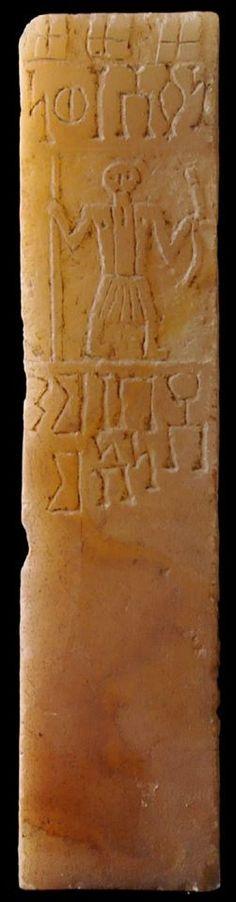 Stela Al-Jawf, Yemen Sabaean inscription Deposit: Ṣanaa, University Museum, A-20-70