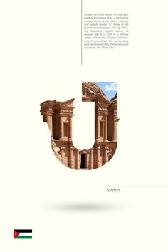 Beautiful Typographic Alphabet Series Of Countries And Their Iconic Landmarks Name Design, Book Design, Typographic Design, Typography, Peacock Logo, Abc Letra, Jordan Country, Construction Images, Animal Skeletons