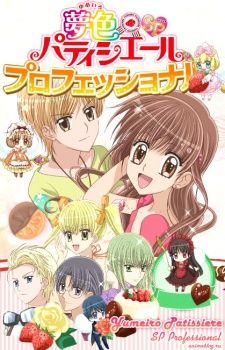 Yumeiro Patissiere Professional!! Love this anime! The detsil and all the information about cakes and pastries!!! Brings my love out for baking!!!!!! Ahahahaha