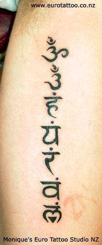 Resultado de imagen para chakra manipura tattoo