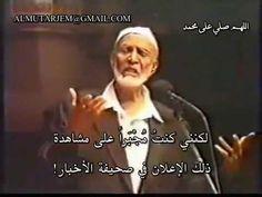 أحمد ديدات - الحجاب فى الكتاب المقدس (رائع) - YouTube