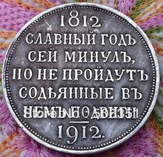 BEZPŁATNA wysyłka hurtowych 1812-1912 rosyjskie monety kopiowania 100% produkcji coper stare monety