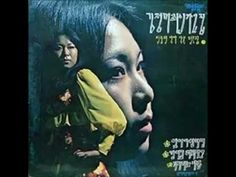 [K-Psychedelic Rock]김정미(Kim,JungMi)['72 신중현 작품집(Shin,JoongHyun Masterpie...