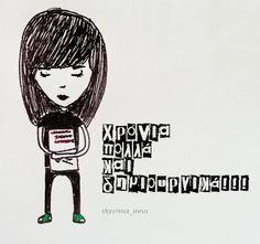stavrina_inno: Maria's card