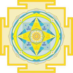 """Yantras are one of the most powerful Vastu correction tools. If we don't have enough windows in home, then certain positive energies and beneficial planetary influences are closed in that place - and in your life. Putting specific yantras in specific places of your home is literally like adding additional """"windows"""" letting in much more positive energy."""