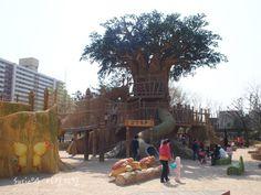 [하계 어린이 공원] 친환경 안심 어린이 놀이터! :: 네이버 블로그 Playground, Homeschool, Street View, Treehouse, Landscape, Park, Architecture, Kids, Club