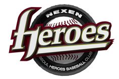Nexon Heroes