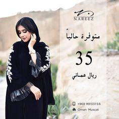 #Repost @nareez_boutique with @instatoolsapp . تم توفير تفصيل من هالعبايه . الكميه محدوده #subhanabayas #ازياء #عبايات #عباية #أناقة #fashionblog #lifestyleblog #beautyblog #dubaiblogger #blogger #fashion #shoot #fashiondesigner #mydubai #dresses #capes #uae #dubai #ksa #kuwait #bahrain #oman #instafashion #dxb #abaya #abayas #abayablogger #абая Dubai Top Abayas Designs Feeds By SUBHAN ABAYAS. Follow http://bit.ly/SubhanAbayasFB - Facebook http://bit.ly/SubhanAbayasIG - Instagram…