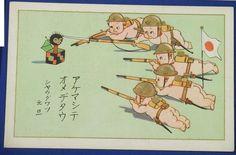 1930's Japanese Postcard Kewpie Playing War vintage antique japan jack in the box / vintage antique old card japan military army