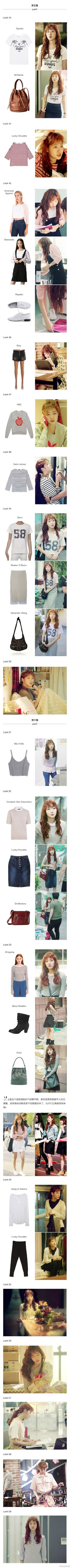 """""""Cheese in the Trap"""" college style Uni Outfits, Korean Outfits, Casual Outfits, Fashion Outfits, Fashion Trends, Kim Go Eun Style, My Style, Korea Fashion, Asian Fashion"""