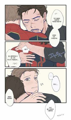 I find a lot of cute marvel comics that I'm not able to read, I've gotten used to interpreting it in my own way. Marvel Art, Marvel Avengers, Marvel Comics, Deadpool And Spiderman, Marvel Couples, Superfamily, Cute Comics, Stony, Marvel Memes