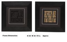 Islamic gift cream coloured framed wall art modern kufic
