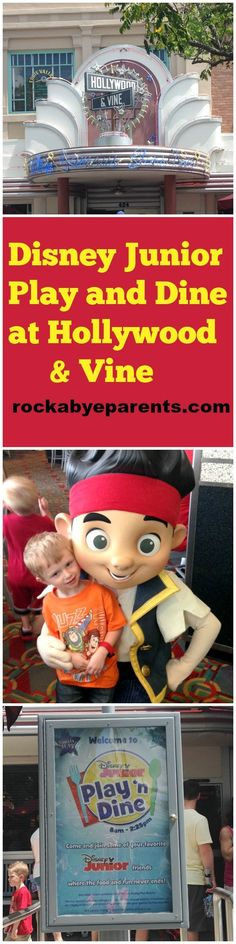 Disney Junior Play and Dine at Hollywood & Vine: The must do meal for any Disney Junior fan! - http://rockabyeparents.com