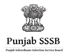 Punjab Subordinate Services Selection Board has circulated notification as PSSSB Clerk Recruitment Apply Online for filling up Clerk Jobs in Punjab. Apply Now for PSSSB Recruitment Assistant Engineer, Teacher Assistant, Online Application Form, Online Form, Job Career, Job S, Document Tracking, Examination Board, No Experience Jobs
