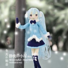 Please note that this is a crochet pattern, NOT a finished item.  ==================== DOLL INFORMATION ==================== * Finished doll about 25 cm tall * Please be caution that this is not a toy for small children, but for decoration and collection only.  =====&#x3D...