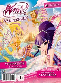 ¡Nueva revista Winx Club en Rusia! http://poderdewinxclub.blogspot.com.ar/2013/11/nueva-revista-winx-club-en-rusia.html