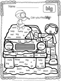 FREE sight word