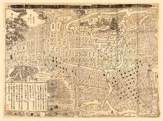 Antique Map of Tokyo, Japan circa 1682