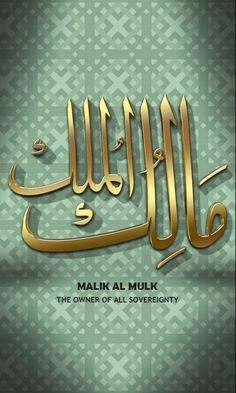 Islamic Images, Islamic Love Quotes, Islamic Pictures, Asma Allah, Kaligrafi Allah, Arabic Calligraphy Art, Calligraphy Quotes, Quran Arabic, Beautiful Names Of Allah