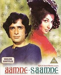 Aamne Samne (1967) Hindi Classical -Movies Festival – Watch Movies Online Free!
